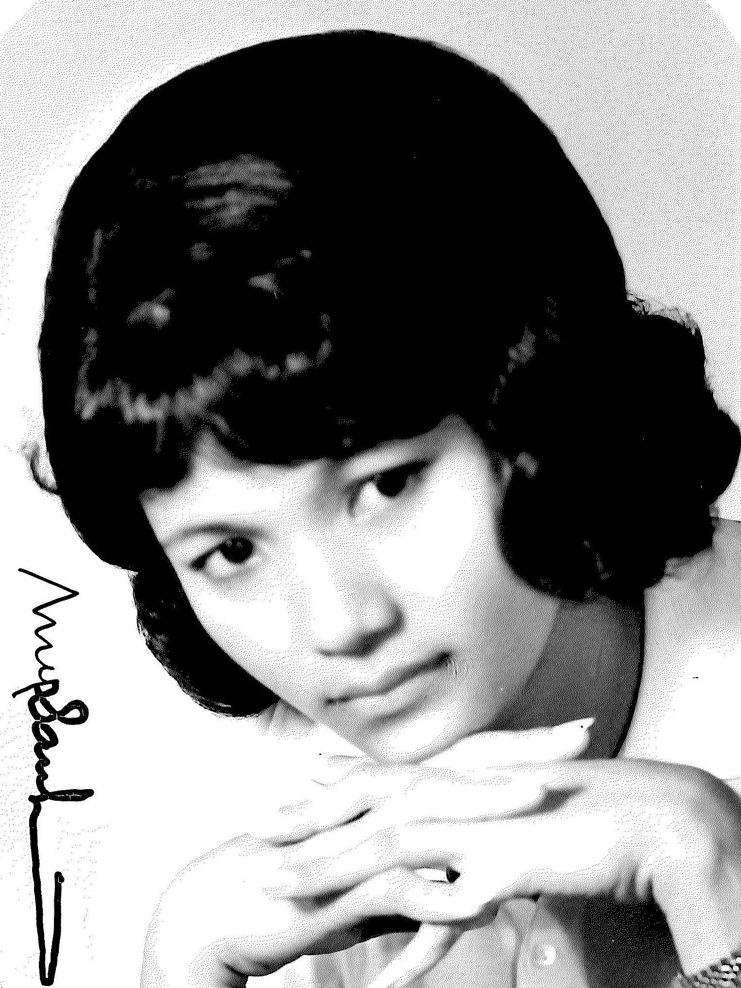 McCord, Carol Thi (Nguyen)